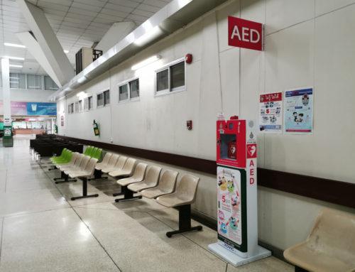 AED w podróży. Kiedy warto mieć do dyspozycji defibrylator?